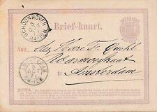 NIEDERLANDE 1871 - Karte (Ganzsache 2 1/2 Cent.) von Schoonhoven nach Amsterdam