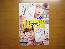 BAKUMAN JUMP MANGA MOVIE FLYER Mini Poster Chirashi Japanese