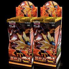 Pokemon Ultra Sun Sm5s Dusk Mane Necrozma GX 30 Booster Packs 150 Cards Korean