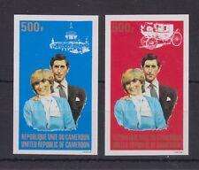 1981 Royal Wedding Charles & Diana MNH Stamp Set Cameroon Imperf SG 907-908