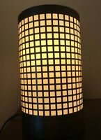 "VIntage TING SHEN Hollow Light Up Table Lamp  Aluminum Base Mid Century Mod 9"""