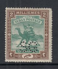 SUDAN stamps - 1913-22 - SgO13 - 2m green & brown -  mounted mint