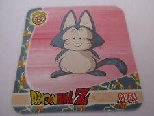 Magnet DRAGON BALL Z DBZ Magnets Collection N°069 PUAL - Joucéo 2009 France