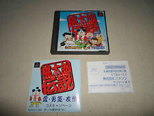US Seller Tested ! Japan RPG Momotarou Densaetsu Momotaro Playstation 1 PS1 PSX