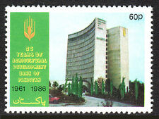 Pakistan 664, MNH. Agricultural Development Bank, 25th anniv. 1986