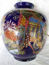 Vintage Kutani Cobalt Blue Porcelain Vase - Carriage w/Doral  Design Gold Trim.