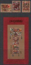 CHINA :1989 Silk Paintings  set+ Miniature Sheet SG3602-4+MS3605 MNH