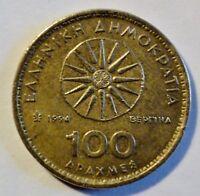 Griechenland / Greece 100 Drachmen 1994 - normale Umlaufmünze ss-vz /vf-xf