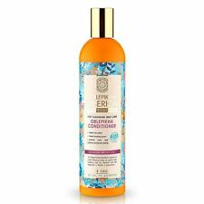 Natura Siberica Professional Conditioner for Normal/Oily Hair 400ml