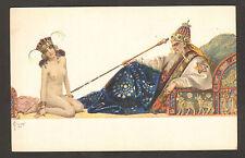 RARE ANTIQUE POSTCARD RUSSIAN ART THE FAVOURITE by SOLOMKO  * OTKPbITOE ПИСbMO