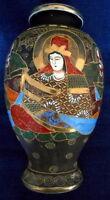 """Vintage Japanese Satsuma Moriage Raised Enamel 13"""" Gold Geisha Meiji Era Vase"""
