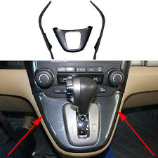 Auto Shift Gear Panel Trim Frame Garnish Cover 3PCS For Honda CRV CR-V  07- 11