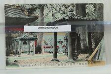 BRONZ LANTERN at Nikko, Yokohama Japan Postcard 1900'Handcoloured  202ad