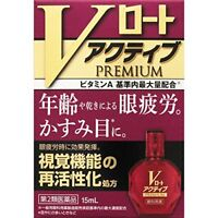 Rohto V Rohto Active Premium Eye Drops 15ml