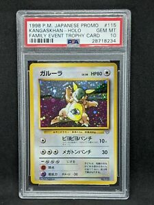 Trophy Kangaskhan PSA 10 GEM MINT 1998 Parent & Child Tournament Pokemon Card