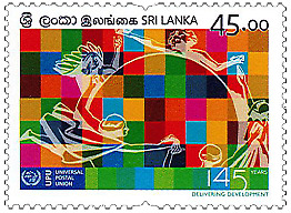 Sri Lanka Stamp Universal Postal Union 145th Anniversary Stamp 2019