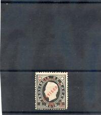 MACAO Sc 58(SG 75)(*)F-VF NO GUM ISSUE 1894 1a/5R BLACK, PROVISORO, $25