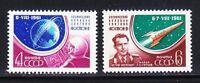 Soviet Russia 1961 MNH Sc 2509-2510 Mi 2521A-2522A Gherman Titov & Vostok 2 **