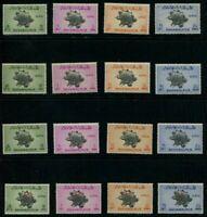 1947 Pakistan Sahawalpur Stamps. Four Complete Sets SC# 26-29, 025-028 (A13)