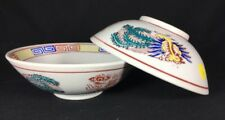 Vintage Japanese Chinese Dragon Phoenix Hand Painted Geometric 2 Soup Bowl