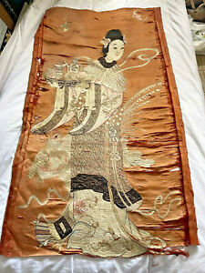 ANTIQUE CHINESE EMBROIDERED SILK LARGE WALL HANGING EMBROIDERY QING DYNASTY