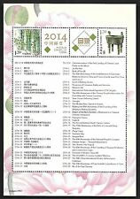 China 2014-1 Catalogue Postage Stamp of China Special S/S 目錄四 小版