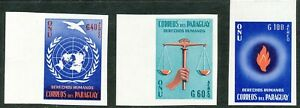 PARAGUAY 1960 declaration of human rights of the United Nations U/M IMPERFORATED