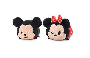 """Disney Store Mickey & Minnie Mouse Mini Tsum Tsum 2pc Plush Set Toys 3 1/2"""" NWT"""