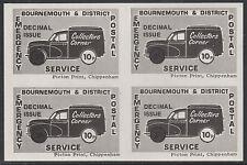 Gb (2317) - 1971 Postal Strike - Bournemouth & District label block of 4 u/m