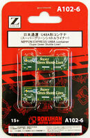 Rokuhan A102-6 Z Scale U48A Container NIPPON EXPRESS (Super Green Shuttle Liner)