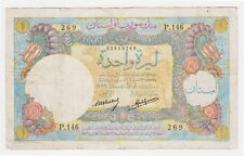 Lebanon Liban Banknote 1 Livre 1939 P15 French Rule VF Cedar Tree Rare Key Date