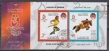 Bahrain 2008 used Bl.23 Olympische Spiele Olympic Games Reiten Marathon [g2226]