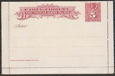 Chile  1895 Postal Stationery - Carta Tarjeta Colon 5c red on white scarce VF !!