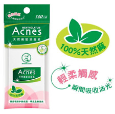 Mentholatum Acnes Facial Oil Absorbing Blotting Paper 100 Sheets Triple Effect