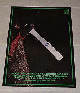 Political OSPAAAL Solidarity POSTER Original from 1983.Lebanon vs Israel.Arab