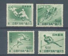 Japon 1948 Sport sg.509-12 Set de 4 neuf sans charnière (Vert Remise en mains propres sur gomme de deux)