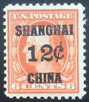 US K6 Shanghai Overprint Stamp Mint, OG, LH, SCV $85