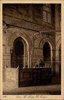 Kairo Cairo Ägypten Egypt Postkarte AK ~1925 Mosque El Merdani Moschee Innenraum