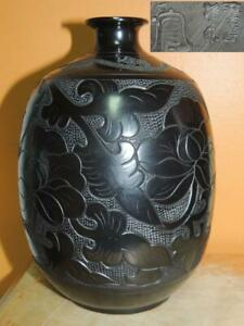 "Vase/ Bottle 7.5"" polished Black clay carved scroll floral Longshan / Yuan style"