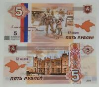 ✔ Russland Souvenir banknote 5 rubles Crimea 2019 UNC Vorontsov Palace
