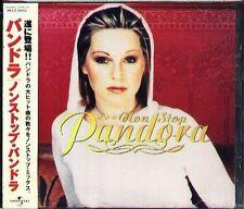 Pandora - Non-Stop - Japan CD - 20Tracks Non Stop