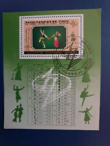 Korea - chamo system of dance - 1989  - souvenir sheet CTO