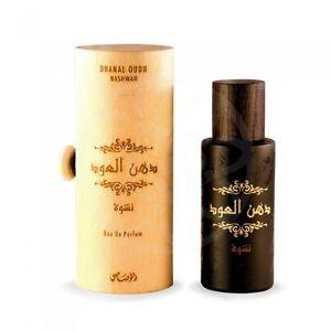 Dhanal Oudh Nashwah EDP Spray by Rasasi - 40ml - 100% Original