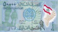 LEBANON 50000 LIVRES 2015 P- 98 POLYMER COMMEMORATIVE  Lebanese ARMY 70 ANNIV,