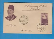 FDC Egypt 1944 Death of King Fouad anniversary Lot 4