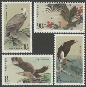 CHINA (1987) T-114  BIRDS OF PREY stamp set of 4, MINT NH (U.S. #2078-81)