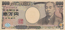 Japan banknote 10000 yen (2011) B367 P-106   UNC
