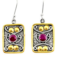 1.77cts Victorian Natural Red Ruby 925 Silver Two Tone Dangle Earrings D35082