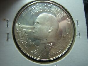 1969 Tunisia 1 Dinar Sterling Silver Proof  KM 301 .6428 ASW  BEAUTY!!!