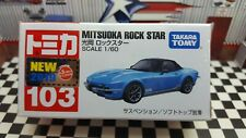 TOMICA #103 MITSUOKA ROCK STAR 1/60 SCALE NEW IN BOX